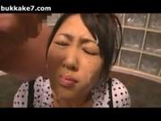 Ansikts japanska